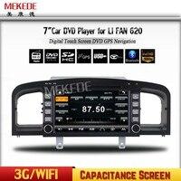 Бесплатная доставка lifan автомобиль solano 620 Авто Радио головного устройства мультимедиа системы плеер с МЖК BT IPOD географические карты DVD