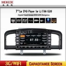 Бесплатная доставка Lifan 620 solano Авто Радио головного устройства мультимедийная система с SWC BT Радио Ipod Географические карты dvd-плеер