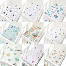 Простыня для детской кроватки из хлопка, мягкий матрас для детской кровати, покрывало для новорожденных, постельные принадлежности для детской кроватки, размер 130*70 см