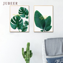 Scandinavian Style Art Poster Plant Leaf Decoration Picture Painting for Living Room Wall Canvas Wall Art Nordic Decoration Home
