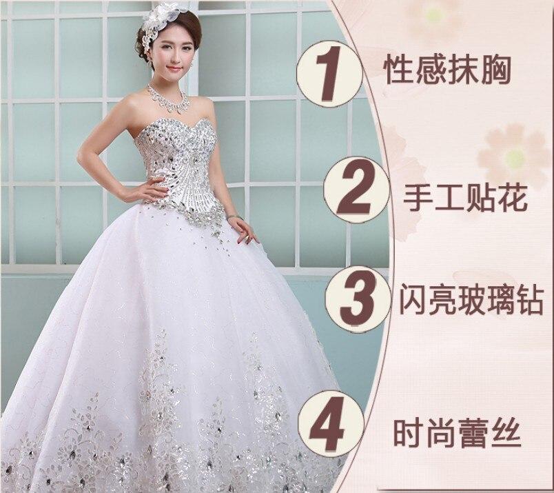 Dorable Tube Wedding Dresses Illustration - Wedding Dresses and ...