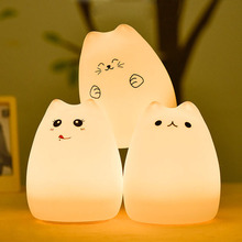 USB Rechargeable LED Colorful Night Light Cat Silicone Soft Cartoon Baby Nursery Lamp for Children Gift CLH@8