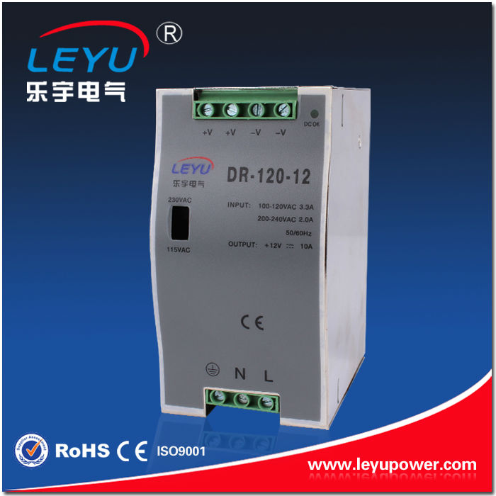 CE RoHS 120w 12v din rail 110v dc power supply