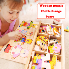 wooden toys blocks Jigsaw Animal Bear Clothes dresses changing kid toys 72 pcs blocks educational wood