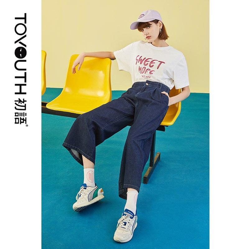 Toyouth Vintage Wide Leg   Jean   Big Pockrt Loose Washed High Waist Denim Pants 2019   Jeans   for Women Pantalon Femme Light Dark Blue