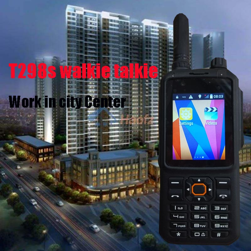 WCDMA walkie talkie radio publice network SIM Card GPS UHF analog 400 470mhz portable two way radio T298S Inrico-in Walkie Talkie from Cellphones & Telecommunications