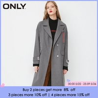 ONLY Women's Spring & Summer Loose Straight Fit Embroidered Long Wind Coat |118136525