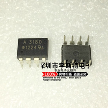 Send free 10PCS A3180 HCPL3180 HCPL-3180 DIP-8 New original hot selling electronic