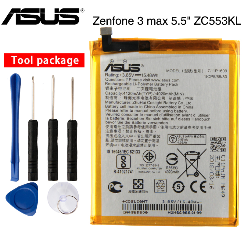 Original <font><b>ASUS</b></font> High Capacity C11P1609 <font><b>Battery</b></font> For <font><b>ASUS</b></font> Zenfone 3 max 5.5
