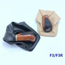 1PCS Gear Handle head for BYD F3 F3R gear head leather car armrest for byd fo f3 f3r