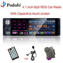 "Podofo 4.1 ""Car Radio 1Din Schermo di Tocco di Bluetooth Autoradio RDS USB AUX MP5 Video Player MP3 Auto Audio Stereo supporto del Microfono"
