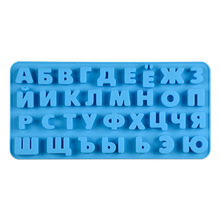 3D Russian Alphabet Silicone Mold Letters Chocolate Mold Cake Decorating Tools Tray Fondant Molds Jelly Cookies Baking Mould