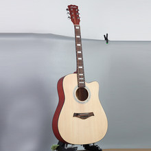 41 Inch Male And Female Beginners Popular Ballad Music Pure Wood Original Horn, Guitar Missing(China)