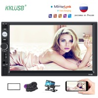 Car Radio 2 din Autoradio 7 HD Multimedia Player 2DIN Touch Screen Auto audio Car Stereo MP5 FM Bluetooth mirror link rearview