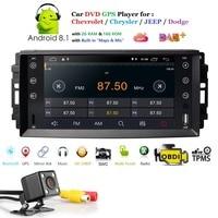 Car Monitor Android 8.1 GPS Player For Dodge Caliber(2009 2011) Dodge Journey(2009 2011) Chrysler Sebring (2007 2010) Chrysler