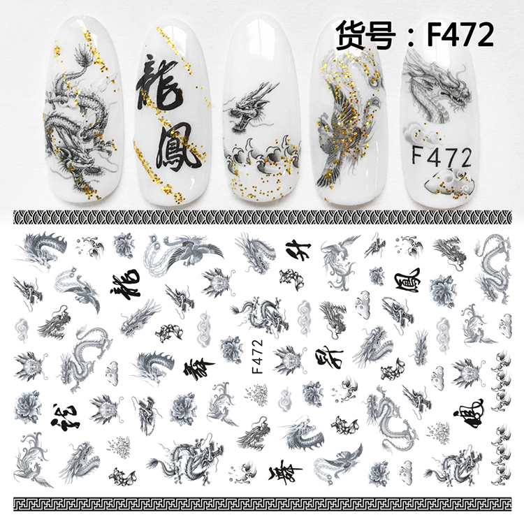 1pcs 3D Super Thin Nail Art Stickers Nail Adhesive Decals Manicure Decoration Chinese Traditional Dragon&Phoenix Nail Wraps F472