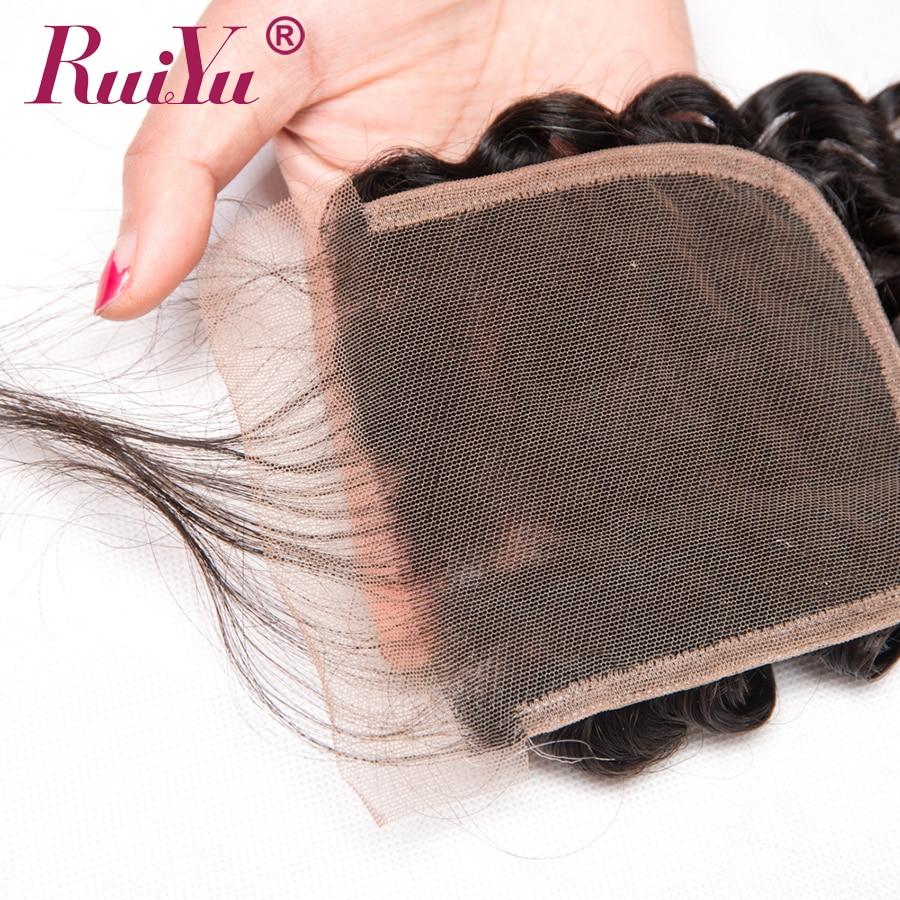 RUIYU Rambut Gelongsor Gelombang Dalam Brazil Dengan Bayi Rambut 4 - Rambut manusia (untuk hitam) - Foto 5