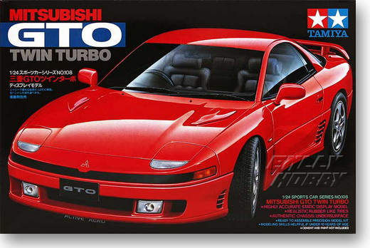 1/24 <font><b>Mitsubishi</b></font> GTO Twin Turbo Vehicle Model 24108 image