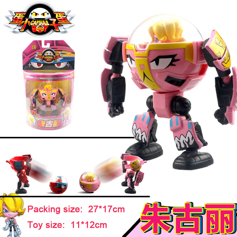 12cm ABS Combat Catapult series Capsule boy Transformation Robot Action Figures Deformation Dinosaur Egg Launch Toys for Kids Ed