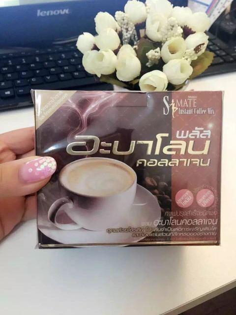 Comprar café adultos más grandes boobs-Thailand mistine mama maquillaje café producto de mama maquillaje pecho pequeño - abulón colágeno