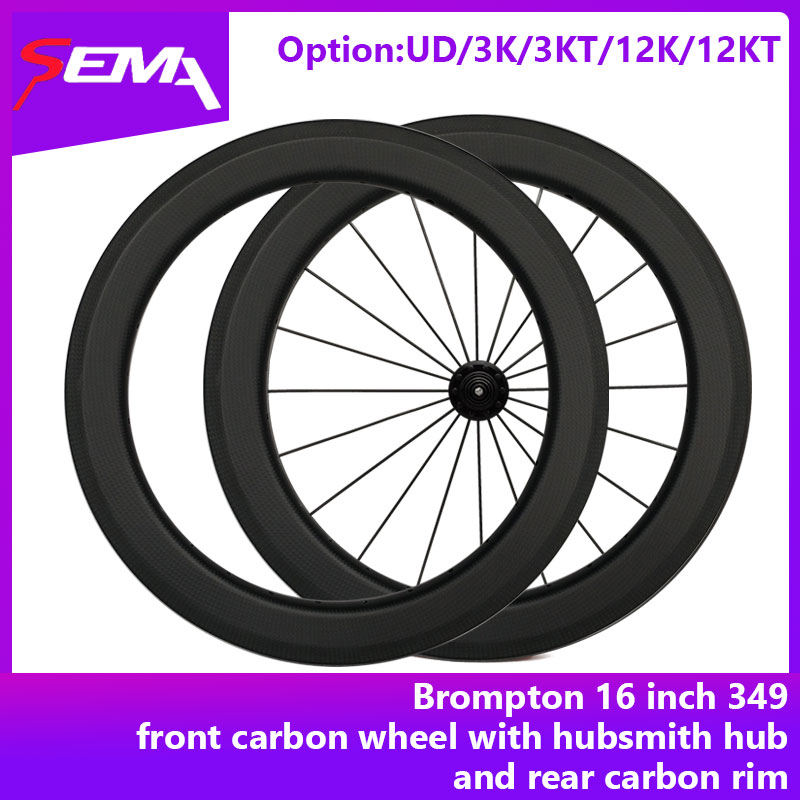 Carbon wheels for brompton bike front carbon wheel with hubsmith hub and rear carbon rim spokes