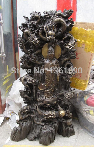 Xd 001358 Enorme Chinese purple Bronce Nueve Dragones kwan-yin Bodhisattva Guanyin Buda