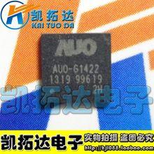 Si  Tai&SH    AUO-G1422 IC QFN  integrated circuit