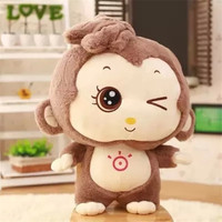 30-85 CM Nuovo fumetto Sveglio big eye Sole scimmia di peluche giocattoli bambola per san valentino Natale o bambini regalo Di Compleanno