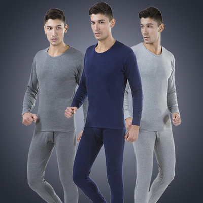 Merino Wool Underwear Sale Promotion-Shop for Promotional Merino ...