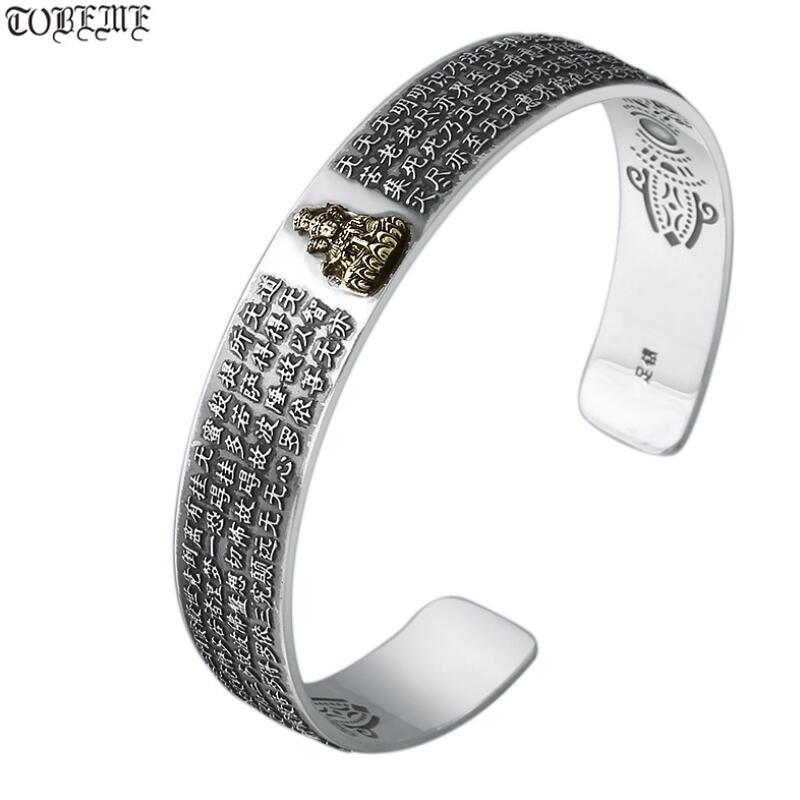 999 Silver Buddha Women Cuff Bracelet Tibetan Six Words Bangle the Buddhist Heart Sutra Cuff Bracelet