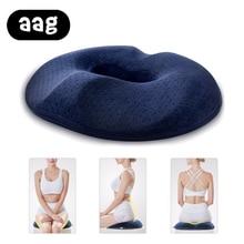 AAG Bamboo Charcoal Seat Cushion Round Shape Memory Foam Ergonomics Orthopedic Ring Travel