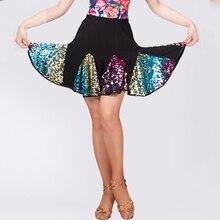 Юбка для латинских танцев женская Танго Сальса ча Румба Самба Танго Одежда для танцев юбки с пайетками Женская одежда для тренировок DNV11757