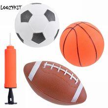 Loozykit детская игрушка мягкая резиновая маленькая Регби Футбол Баскетбол Детский спортивный мяч игрушка для детей подарок игрушки для улицы