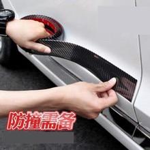 1 м защита порога автомобиля полоса модифицированные наклейки на педали для декора ступицы колеса карбоновый бампер для кузова автомобиля аксессуары для укладки