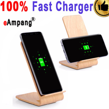 eAmpang Wood Grain Fast Wireless Charger for Samsung Galaxy S6 S7 edge S8 Plus Note 5 7 8 Note8 & for Apple iPhone X 8 8 Plus