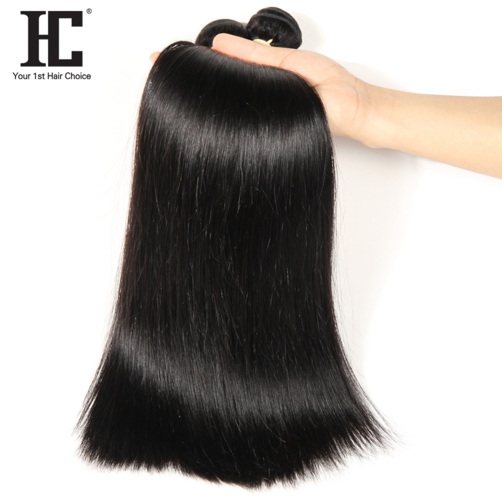 HC Brazilian Hair Weave Bundles Straight Hair 3 Bundle Deals 8-28 Inch Non Remy Natural Color Thick Human Hair Extensions