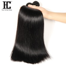 Straight Human Natural Extensions