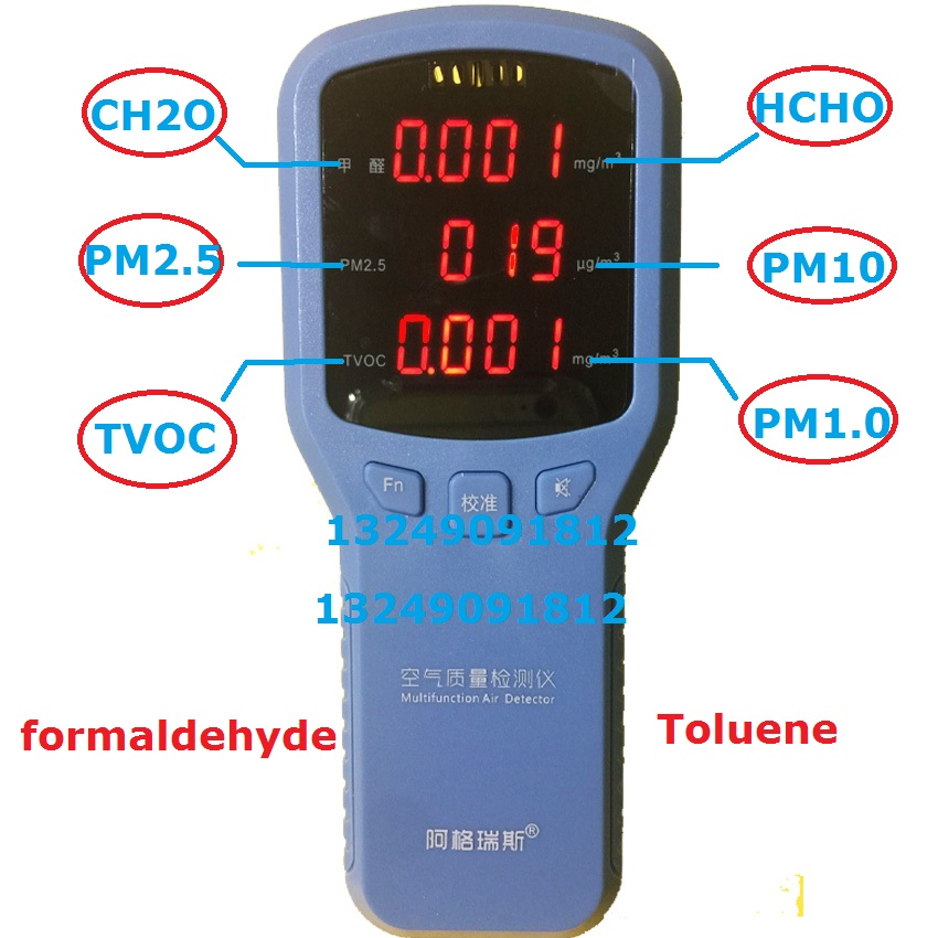 ФОТО 2017 new air quality detector Formaldehyde TVOC CH2O PM2.5 Toluene detector, Home use protection for pregnant women and children