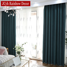 JCyh Solid Velvet Blackout Curtains For Living Room Bedroom Modern Window Drapes Blinds Rideaux