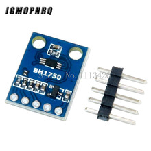 10PCS/LOT GY-302 BH1750 BH1750FVI light intensity illumination module 3V-5V(China)