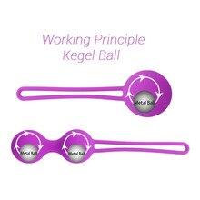 Kegels For Women | A Ball You Can Get Inside