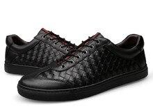 Для мужчин дышащие дикий мужские туфли Корейская версия тенденция мальчиков повседневные спортивные Молодежные кроссовки
