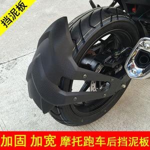 Rear Motorcycle Fenders Mudguards for Honda CBR300R CFMOTO Horizon CB190R Ninja KTM/YCR Kawasaki Z250