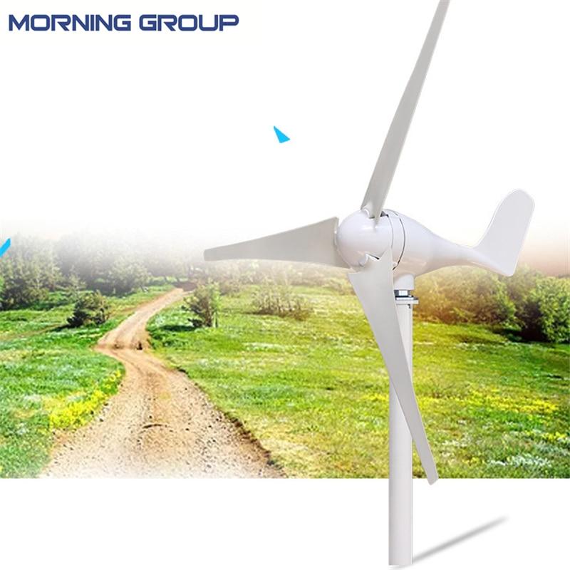 M4-700 24V 48V Turbine 3PCS Blades Wind Power Generator 700W With Low Star-Up Wind Speed max 900w 2 5m s start up wind speed 2 2m wheel diameter 3 blades 800w 48v wind turbine generator