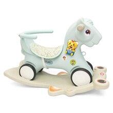 Детские игрушки для верховой езды 3 в 1, детские игрушки-качалки для верховой езды, игрушки для домашних животных, пластиковые ходунки для детей, игрушки для лошадей