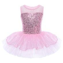 ffc2ed00a2 Inlzdz 2019 New Girls Party Tulle Ballet Dance Wear Gymnastics Leotard  Dancing Tutu Dress Ballerina Costume