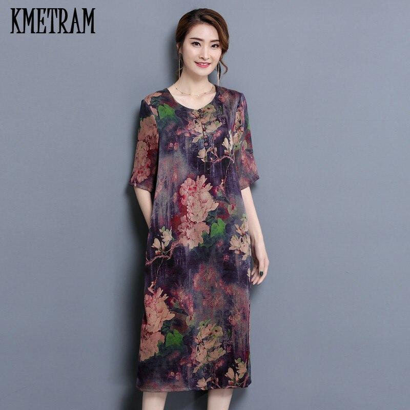 KMETRAM 2018 Middle Age Women Dress Summer Dresses L-4XL Plus Size Mother Floral  Clothes a4e4bd5e04f0
