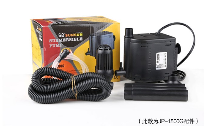 JP500GJP700G JP900G JP1100G JP1500G 6W-45W Aquarium Pump Fish Tank Pond Pool Internal Filter Water Pump