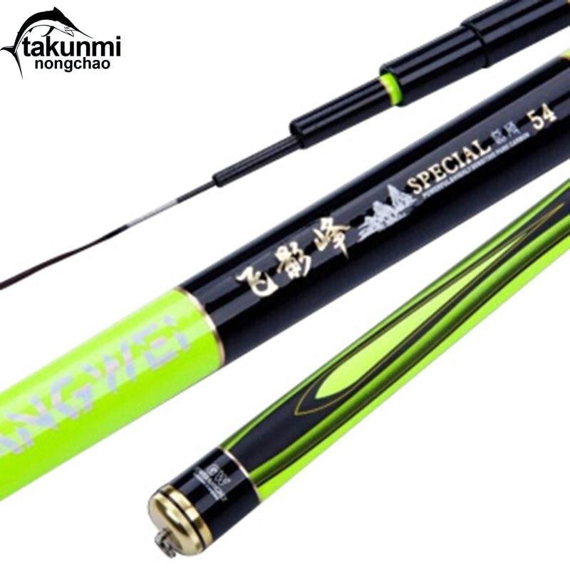 NEW Ultralight Hard Stream Hand Pole Carbon Fiber Telescopic Casting Fishing Rods Fish Tackle 3.6/4.5/5.4/6.3/7.2 Meters ZG-125