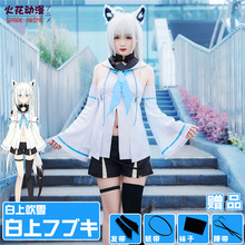 2019 hot sale!!anime cosplay costume cos Little Fox Hooded top+pants Lovely Loli suit